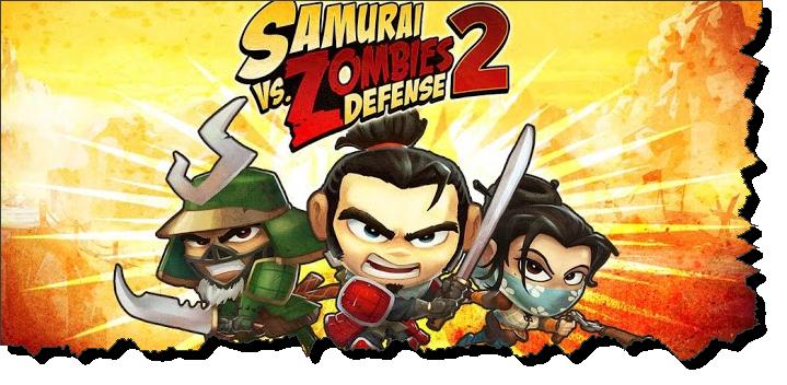 samourai vs zombie